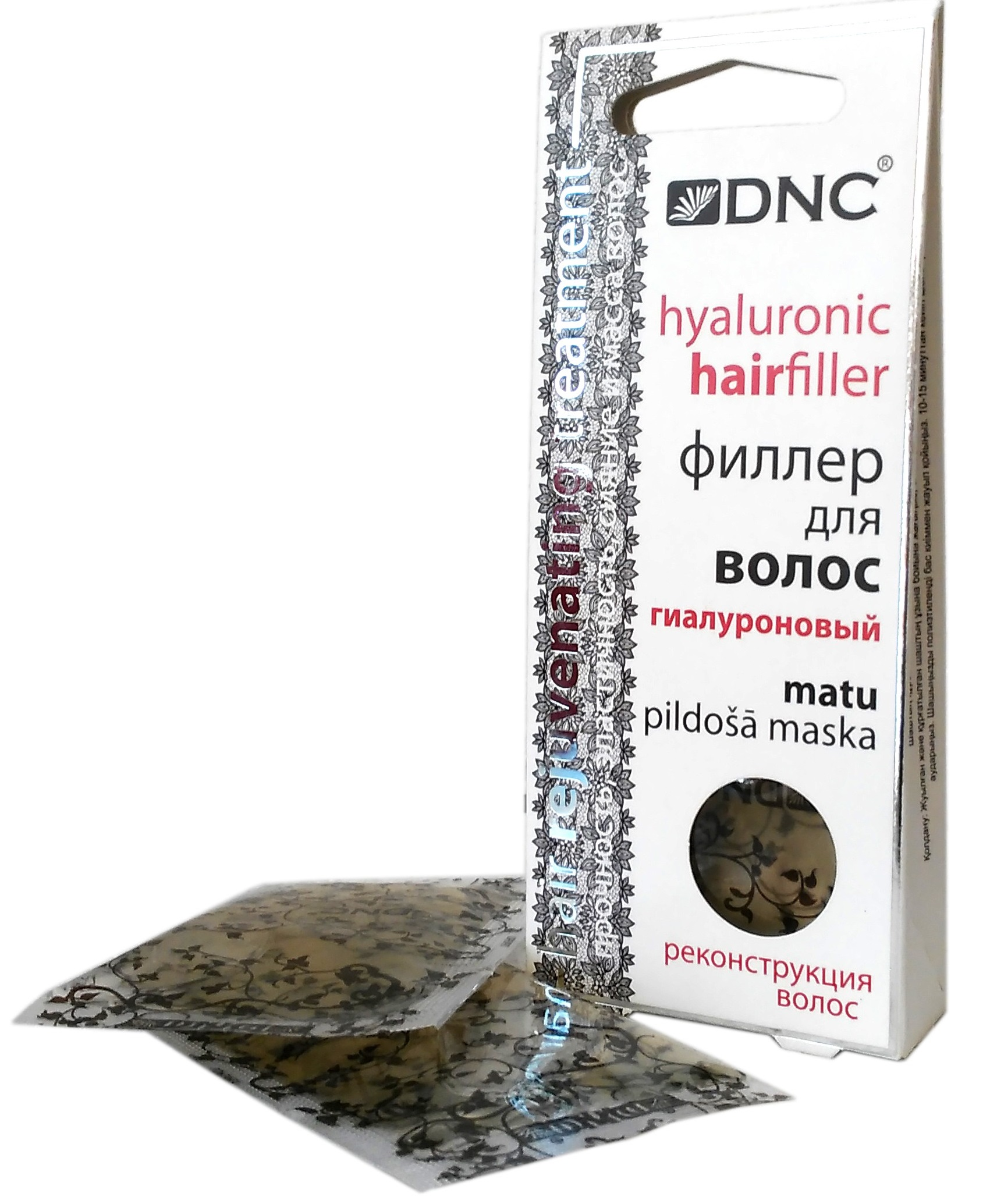 Филлер для волос от dnc отзывы
